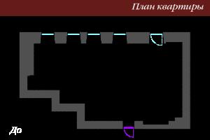 кисель_do