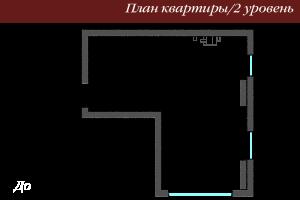 2уровень_sxema_do